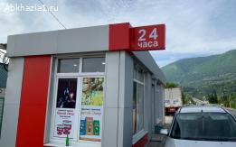 Магазин 24 часа на трассе Гагра (объездная дорога)
