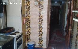 Продам 3х комнатную квартиру в Гаграх