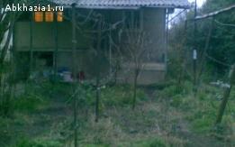 Продам жил.дом В Абхазии, в г. Сухум, 900 т.р. 700 м от моря