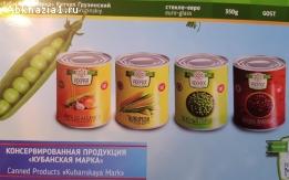 Зеленый горошек, кукуруза, фасоль красная консервированные